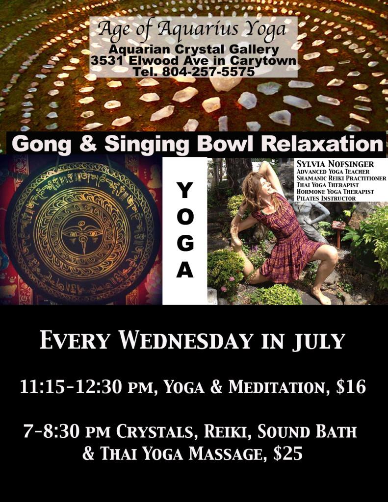 july yoga