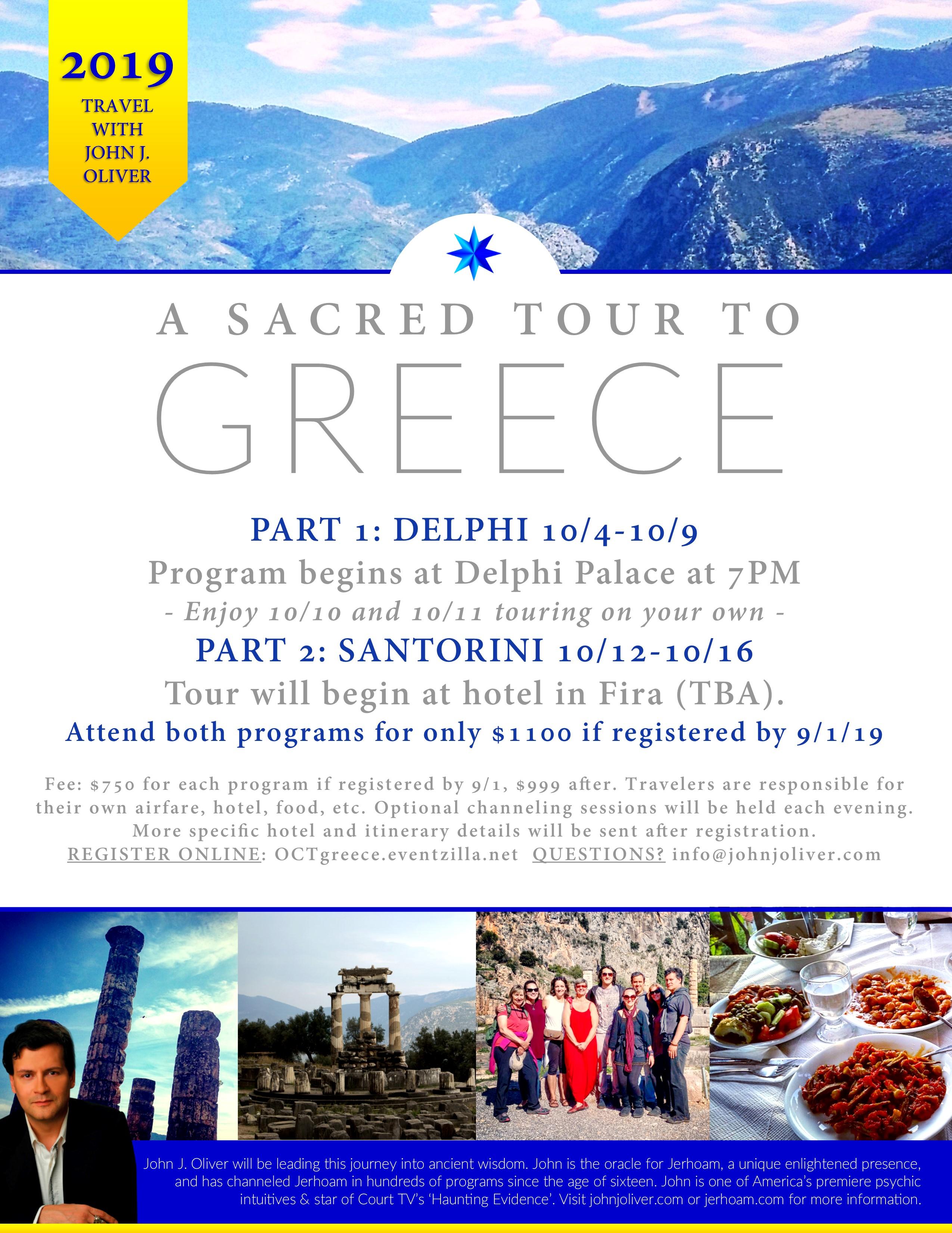 A Sacred Tour to Greece October 2019